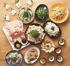 土間土間 金山店のおすすめ料理1