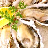 名物の牡蠣メニューは365日390円でご用意してます