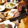 シュラスコ肉ダイニング VINOのおすすめポイント3