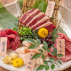 個室居酒屋 炙 ABURI 名鉄岐阜駅前店の特集写真