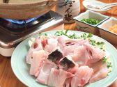 浅草 三浦屋のおすすめ料理2