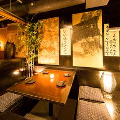 暖々 DANDAN 上野御徒町店の雰囲気1