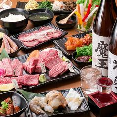 焼肉 七つ星 北浜店のおすすめ料理1