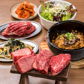 焼肉 ここから 津田沼店のおすすめ料理2