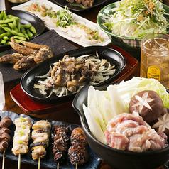 炭火焼鳥 おか田のおすすめ料理1