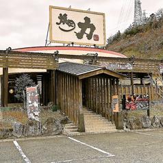 焼肉力 相生店の特集写真