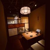 食菜家 うさぎ 市役所南本店の雰囲気3