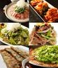 レストラン 満奈多のおすすめポイント3