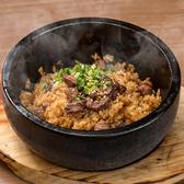 焼肉 ここから 津田沼店のおすすめ料理3