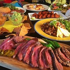 メキシコ料理 マルガリータの写真