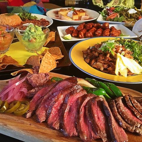 メキシコ料理 マルガリータ