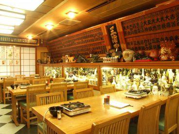 浅草 三浦屋の雰囲気1