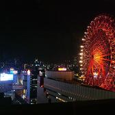 里山ダイニング 野の宴 阪急ターミナルビル店の雰囲気2