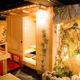 【福家 新宿南口店】和の雰囲気漂うデザイナーズ個室で時間を忘れてごゆっくりお楽しみください♪大小個室を多数ご用意しております!お早めのご予約がおすすめ♪