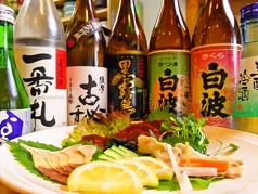 居酒屋 とみ 広島の写真