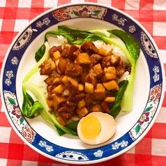 中華料理 台湾屋台料理 尚徳楼の写真