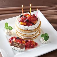 バースデーパンケーキをプレゼント!