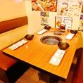 半個室型テーブル