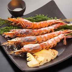 料理メニュー写真大海老の塩焼き(2尾)