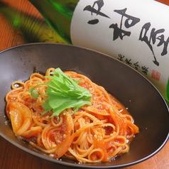 居酒屋ぱっぱのおすすめ料理1