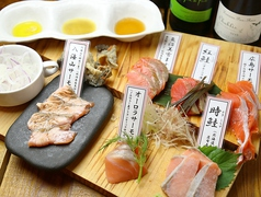 サーモン料理専門店 鮭バル 広島中町店