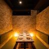 野菜巻き串×炙り肉寿司 木乃葉 CO-NO-HAのおすすめポイント1