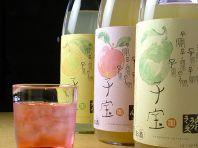 果実酒もあり