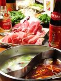 中国東北料理 長江