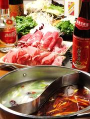 中国東北料理 長江の写真