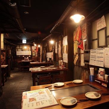 ぼちぼち 横浜白山店の雰囲気1