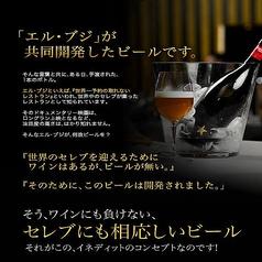 cafe&bar AND…You 公津の杜のおすすめドリンク1