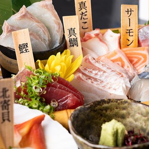 47都道府県の日本酒勢揃い!こだわりの和食が愉しめる飲み放題付きコースは4500円~