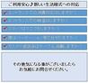 赤から 横浜中華街店のおすすめポイント2