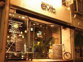 :EVIT 店舗写真