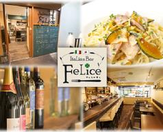 Italian Bar FeLice フェリーチェ