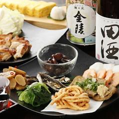 野らぼー 名古屋JRゲートタワーのおすすめ料理1