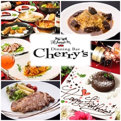 Cherry's チェリーズの写真