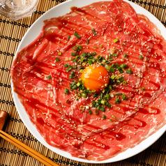 肉割烹 肉あかり 新橋駅前店のおすすめ料理1