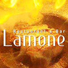 ラモーネ Lamoneの写真