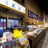 矢場とん 名古屋城 金シャチ横丁店の雰囲気3