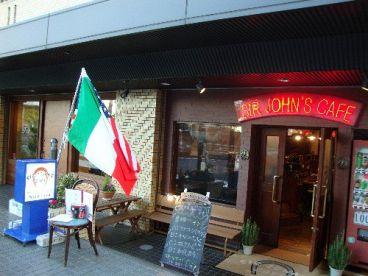 サージョンズカフェ イタリアーノヨコハマの雰囲気1