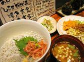 おやじの蔵 熱海のおすすめ料理3