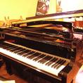 グランドピアノあります。