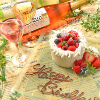 誕生日月ホールケーキ贈呈