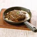 料理メニュー写真宇都宮牛のハンバーグ チーズソース