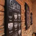 有名デザイナー監修♪おしゃれなカフェ風個室!!※系列店舗との併設店舗となります