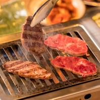 それぞれのお肉にぴったりの焼き方も、お教えします★