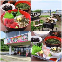 観音崎 夢Dream食堂の写真