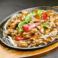 料理メニュー写真牛肉の鉄板焼き/ホルモンの鉄板焼き/牛すじ鉄板焼き/牛肉の焼き鍋