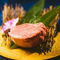 料理メニュー写真宮崎和牛 シャトーブリアン(200g)